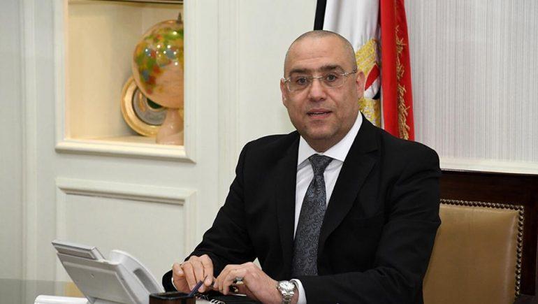 عاصم الجزار، وزير الإسكان و هيئة المجتمعات العمرانية