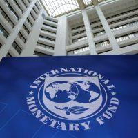 صندوق النقد الدولى