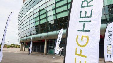 مؤتمر هيرميس في لندن