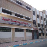 الشركة المصرية لتجارة الادوية