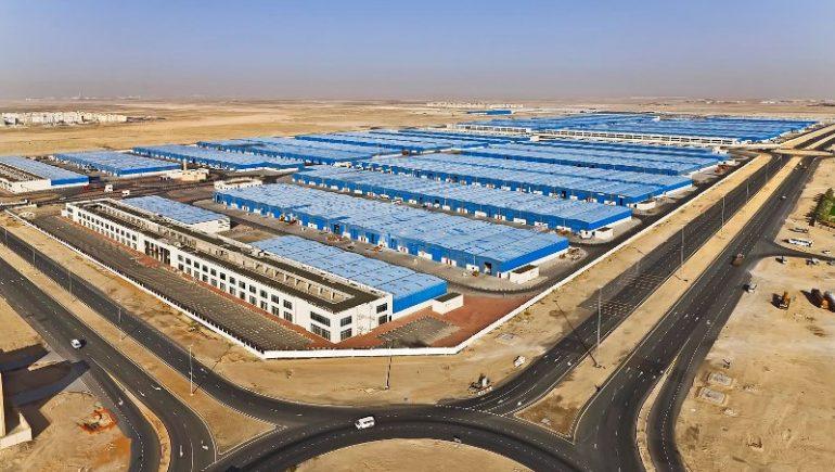 أراضى صناعية ؛ مناطق صناعية