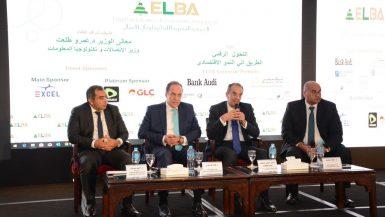الجمعية المصرية اللبنانية