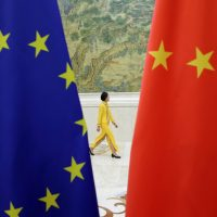 الصين ؛ الاتحاد الأوروبي