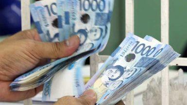 اقتصاد الفلبين ؛ عملة الفلبين