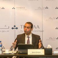 أيمن سليمان ؛ رئيس صندوق مصر السيادى ؛ صندوق مصر السيادي