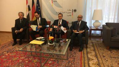 السفارة الالمانية بالقاهرة