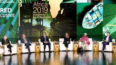 مؤتمر أفريقيا 2019