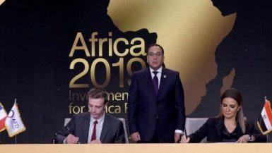 توقيع اتفاقيات على هامش منتدى أفريقيا 2019