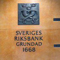 البنك المركزى السويدى ؛ بنك السويد المركزى