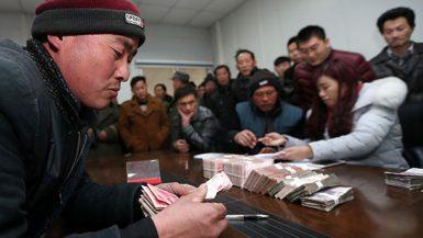 الأجور في الصين