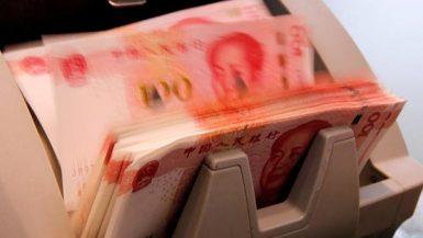 الصين ؛ اليوان