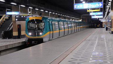 الخط الرابع للمترو ؛ المترو ؛ مترو