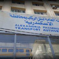 الهيئة العامة لنقل الركاب بمحافظة الإسكندرية