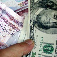 سعر الدولار مقابل الجنيه