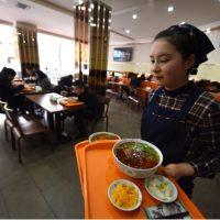 صناعة الخدمات في الصين