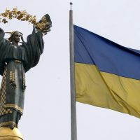 أوكرانيا ؛ الاقتصاد الأوكراني