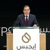 طارق الملا ؛ مؤتمر إيجبس ؛ وزير البترول