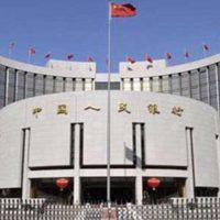 وزارة المالية الصينية