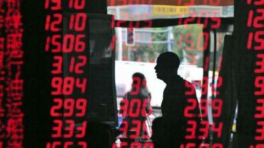 سوق السندات في آسيا