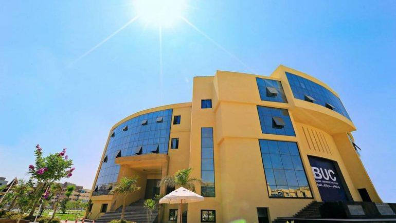 شركة القاهرة للاستثمار والتنمية العقارية ؛ جامعة بدر