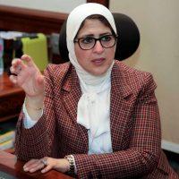 هالة زايد وزيرة الصحة