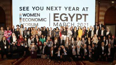 المنتدى الاقتصادي العالمي للمرأة