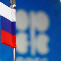 روسيا ؛ أوبك