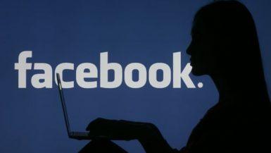 فيسبوك ؛ فيس بوك ؛ المرأة