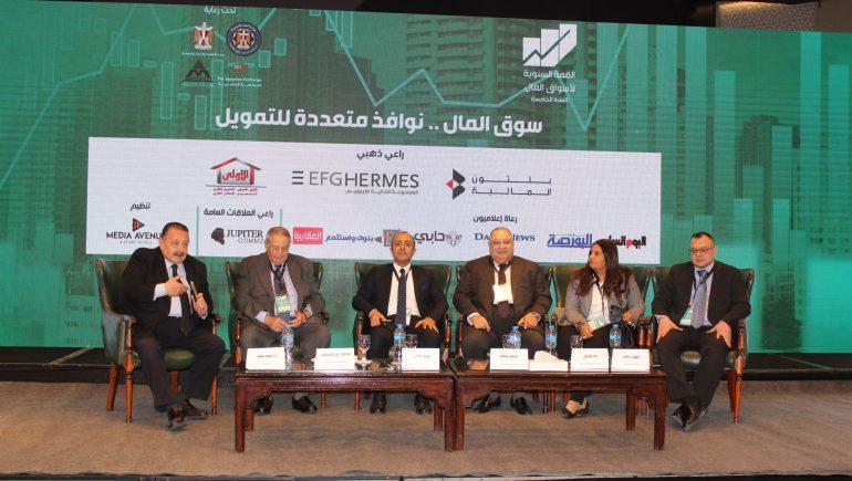 مؤتمر أسواق المال الجلسة 5