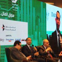 صندوق مصر السيادى ؛ مؤتمر أسواق المال