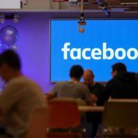 فيسبوك ؛ فيس بوك