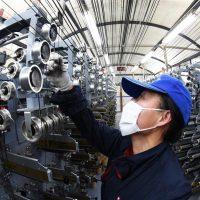 الشركات الصناعية الرئيسية بالصين