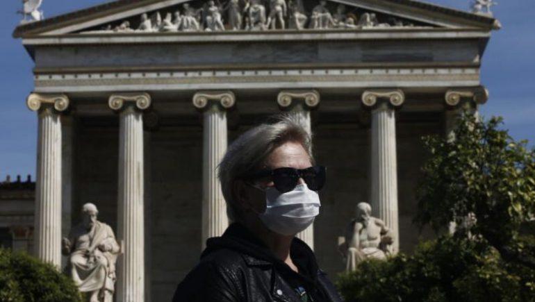 اليونان ؛ فيروس كورونا