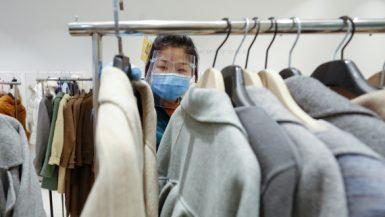 القطاع غير التحويلى الصينى