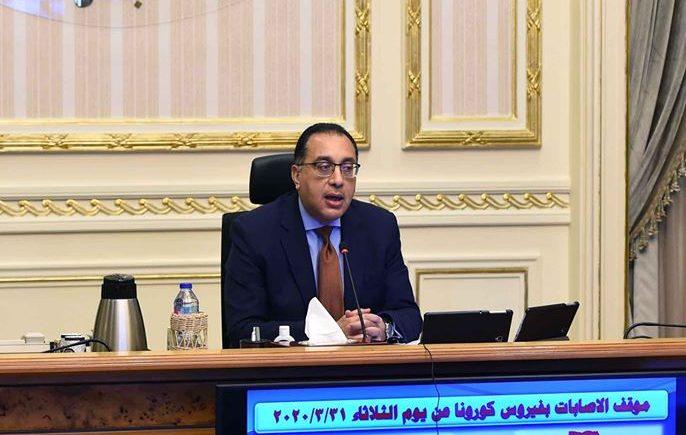 مصطفى مدبولى ؛ ريس مجلس الوزراء