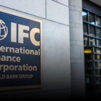 مؤسسة التمويل الدولية