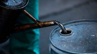 البترول ؛ النفط