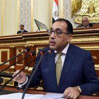مصطفى مدبولى فى مجلس النواب