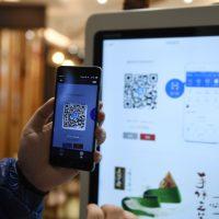 الدفع عبر الإنترنت في الصين
