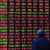 سوق الأسهم الصينية ؛ الصين
