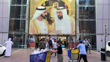 دبي : دبى ؛ فيروس كورونا