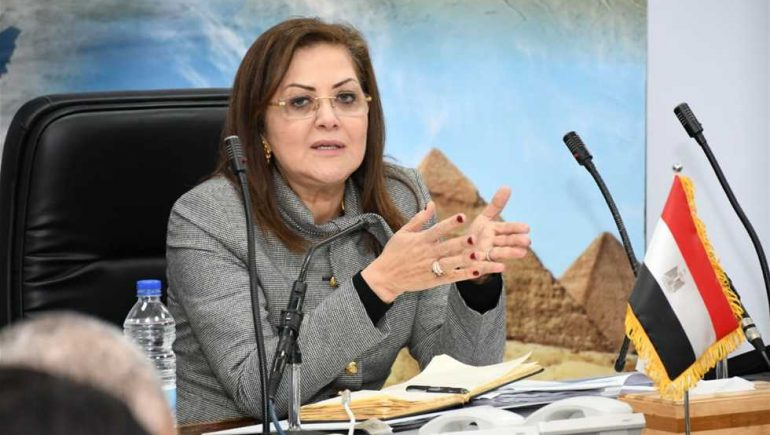 هالة السعيد وزيرة التخطيط والتنمية الاقتصادية