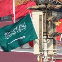 الصين و السعودية