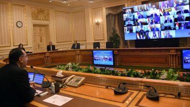 مجلس الوزراء ؛ الحكومة