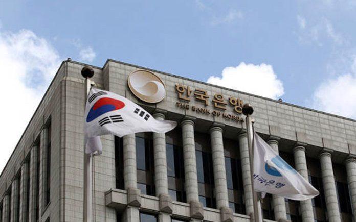 البنك المركزى الكورى ؛ كوريا الجنوبية