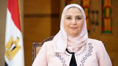 نيفين القباج وزيرة التضامن الاجتماعى ورئيس مجلس إدارة بنك ناصر الاجتماعى