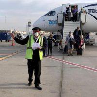 الطيران ؛ مصر للطيران