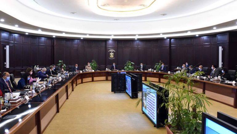مجلس الوزراء ؛ الحكومة فى العلمين