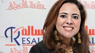 ريهام محيسن المتحدث باسم جمعية رسالة