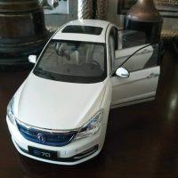 النصر للسيارات الكهربائية